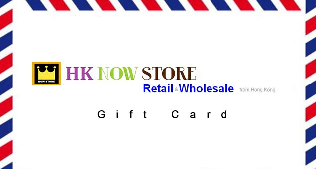 HK Now Store Gift Card