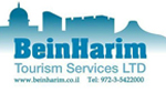 bein harim tourism coupon code and promo code